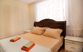 2-комнатная квартира, 48 м², 1/4 этаж посуточно, мкр Жулдыз-2 28 за 10 000 〒 в Алматы, Турксибский р-н