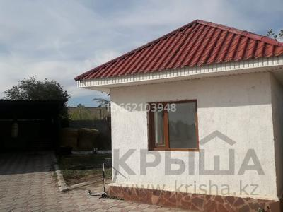 3-комнатный дом, 115.1 м², 18 сот., Рауан 5 — 6 линия за 33 млн 〒 в Капчагае — фото 4