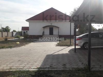 3-комнатный дом, 115.1 м², 18 сот., Рауан 5 — 6 линия за 33 млн 〒 в Капчагае — фото 6