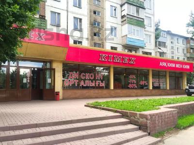 Магазин площадью 1526.7 м², Абая — Алтынсарина за 847 млн 〒 в Алматы, Ауэзовский р-н