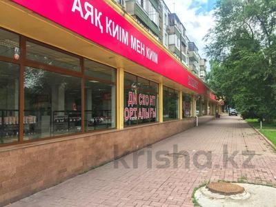 Магазин площадью 1526.7 м², Абая — Алтынсарина за 847 млн 〒 в Алматы, Ауэзовский р-н — фото 2