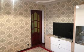 3-комнатная квартира, 60 м², 3/5 этаж, Авангард 3 мкр 75 за 14 млн 〒 в Атырау