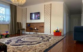 5-комнатный дом, 192 м², 5 сот., Трусова 116 — Засядко за 55 млн 〒 в Семее