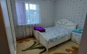 6-комнатный дом, 140 м², 10 сот., мкр Туран , ул Галымдар 16 за 45 млн 〒 в Шымкенте, Каратауский р-н