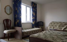 1-комнатный дом посуточно, 30 м², Биржансал 29 за 12 000 〒 в Бурабае