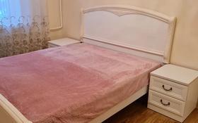 4-комнатная квартира, 75 м², 2/9 этаж помесячно, мкр Самал-2 72 за 270 000 〒 в Алматы, Медеуский р-н
