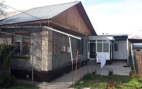 2-комнатный дом, 52.4 м², 5.75 сот., Диксона 9 за 24 млн 〒 в Алматы, Турксибский р-н
