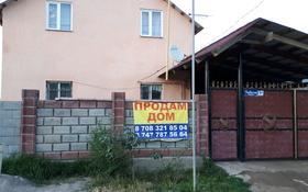 7-комнатный дом, 120 м², 5 сот., Ак булак за 15 млн 〒 в Шамалгане