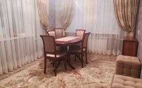 2-комнатная квартира, 60 м², 9/9 этаж, Естая 95 — Катаева за ~ 18.8 млн 〒 в Павлодаре