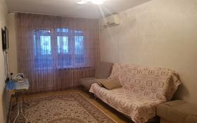 1-комнатная квартира, 33 м², 4/5 этаж помесячно, Мкр Жастар 25 — Конаева за 60 000 〒 в Талдыкоргане