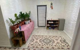 3-комнатная квартира, 104.2 м², 7/9 этаж, мкр. Алмагуль 5 за 25 млн 〒 в Атырау, мкр. Алмагуль