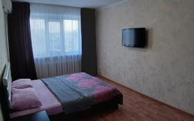 1-комнатная квартира, 35 м², 3/5 этаж по часам, 1 мая 272 за 500 〒 в Павлодаре