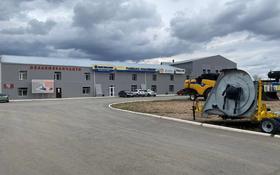 Офис площадью 282 м², ул. Ш. Уалиханова 195 за 1 700 〒 в Кокшетау