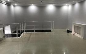 Офис площадью 94 м², Момышулы 10 за 50 млн 〒 в Нур-Султане (Астана), Алматы р-н