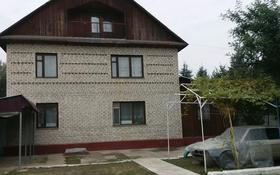 7-комнатный дом, 367 м², 10 сот., мкр Таусамалы, Мереке 3 — Жандосова за 65 млн 〒 в Алматы, Наурызбайский р-н