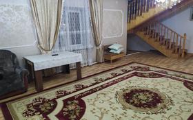 10-комнатный дом посуточно, 400 м², 10 сот., улица Мойынты 50 за 80 000 〒 в Нур-Султане (Астана), Алматы р-н
