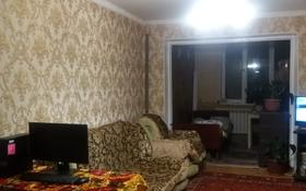2-комнатная квартира, 54 м², 3/4 этаж, Жельтоксан — Момушулы за 18 млн 〒 в Шымкенте, Аль-Фарабийский р-н