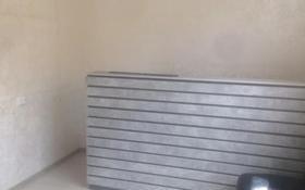 Магазин площадью 45 м², Яссауи 155 за 120 000 〒 в Алматы, Наурызбайский р-н