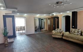 4-комнатная квартира, 104 м², 7/10 этаж, Кабанбай батыра 33 за 31 млн 〒 в Семее