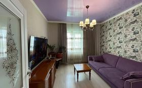 5-комнатная квартира, 113.2 м², 4/5 этаж, улица Мусы Баймуханова 1 за 25 млн 〒 в Атырау