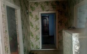 3-комнатный дом, 35.4 м², 6 сот., Набережная за 4 млн 〒 в Тарановском
