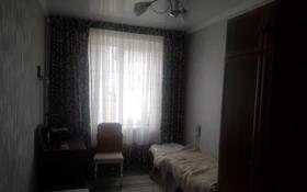3-комнатная квартира, 72 м², 3/5 этаж, 14-й мкр 8 за 20 млн 〒 в Актау, 14-й мкр