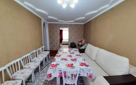 3-комнатная квартира, 65 м², 5/5 этаж, Мкр Строитель за 11.2 млн 〒 в Уральске