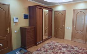 3-комнатная квартира, 130 м², 15/17 этаж помесячно, Пр. Абылхаир хана 44В за 160 000 〒 в Актобе, Новый город
