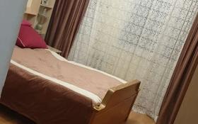 3-комнатная квартира, 80 м², 9/12 этаж, Кобланды батыра 7 А — Бурабай за 23.5 млн 〒 в Нур-Султане (Астана), Алматы р-н