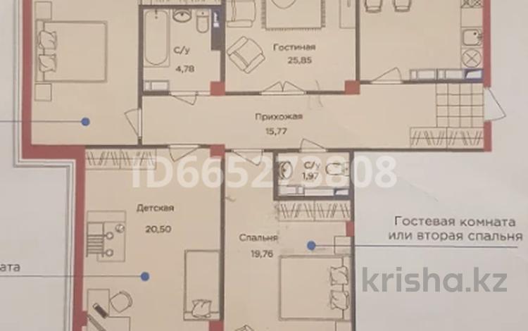 4-комнатная квартира, 132 м², 6/14 этаж, проспект Улы Дала 5 — проспект Кабанбай Батыра за 70 млн 〒 в Нур-Султане (Астана), Есиль р-н