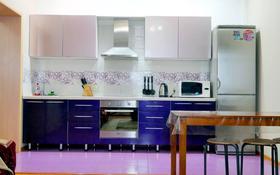 2-комнатная квартира, 70 м², 14/20 этаж посуточно, Абая — Тургут Озала за 8 000 〒 в Алматы, Бостандыкский р-н