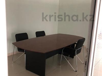 Офис площадью 156 м², проспект Аль-Фараби 17к5Б — Желтоксан за 5 300 〒 в Алматы, Бостандыкский р-н — фото 11