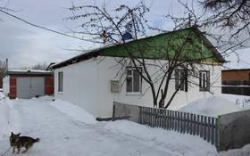 2-комнатный дом, 52 м², 8 сот., Севастопольская за 5 млн 〒 в Щучинске