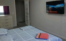 1-комнатная квартира, 40 м², 3/12 этаж посуточно, Жумалиева 153 — Жамбула за 10 000 〒 в Алматы, Алмалинский р-н