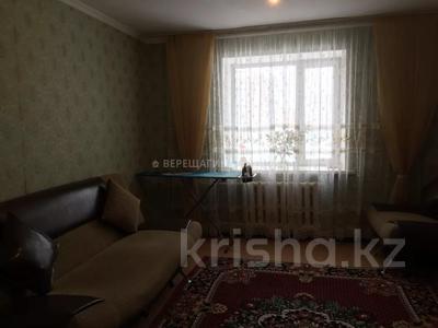2-комнатная квартира, 51 м², 3/9 этаж, Шаймердена Косшыгулулы 17 за 16.5 млн 〒 в Нур-Султане (Астана), Сарыарка р-н — фото 14