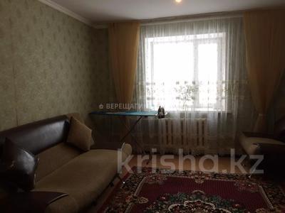 2-комнатная квартира, 51 м², 3/9 этаж, Шаймердена Косшыгулулы 17 за 16.5 млн 〒 в Нур-Султане (Астана), Сарыарка р-н — фото 4