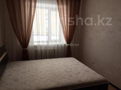 2-комнатная квартира, 51 м², 3/9 этаж, Шаймердена Косшыгулулы 17 за 16.5 млн 〒 в Нур-Султане (Астана), Сарыарка р-н — фото 7