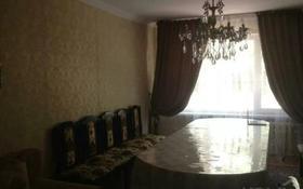 3-комнатная квартира, 58 м², 1/4 этаж помесячно, 2 мкр за 100 000 〒 в Капчагае