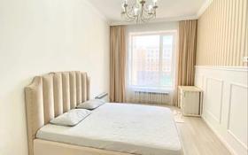 2-комнатная квартира, 65 м², 6/12 этаж по часам, Достык 13 — Туркестан за 1 500 〒 в Нур-Султане (Астана)
