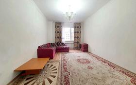 3-комнатная квартира, 99 м², 10/17 этаж, Керей и Жанибек хандар 22 за 38.7 млн 〒 в Нур-Султане (Астане), Есильский р-н