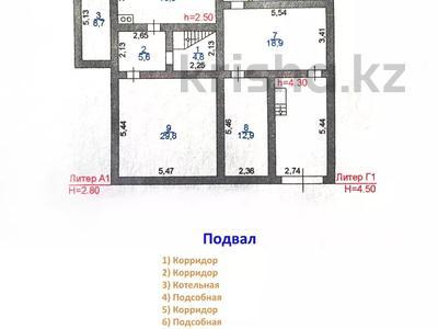 8-комнатный дом, 250 м², 12 сот., Валиханова 33 за 50 млн 〒 в Жезказгане — фото 7