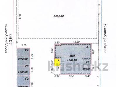 8-комнатный дом, 250 м², 12 сот., Валиханова 33 за 50 млн 〒 в Жезказгане — фото 6