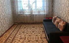 3-комнатная квартира, 62.05 м², 1/3 этаж, Зауыт 1а за 9 млн 〒 в Каскелене