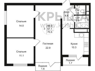 3-комнатная квартира, 70.4 м², 10/12 этаж, 3-я за ~ 23.5 млн 〒 в Алматы, Алатауский р-н — фото 11