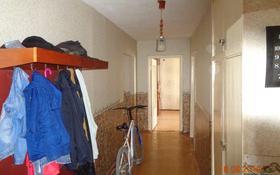 4-комнатная квартира, 84.3 м², 4/5 этаж, Мкр 5в 5 за ~ 4.1 млн 〒 в Житикаре