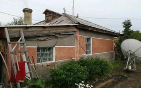 2-комнатный дом, 52.2 м², 8 сот., улица Чкалова — Чкалова джамбула за 6.5 млн 〒 в Аксу