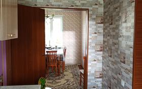 4-комнатный дом, 130 м², 10 сот., мкр Думан-1, Тарбағатай 27 за 37 млн 〒 в Алматы, Медеуский р-н