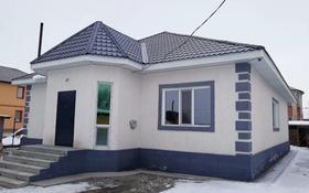 5-комнатный дом, 180 м², 8 сот., Утенай Жастар 1 3 за 28 млн 〒 в Талдыкоргане