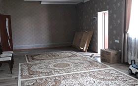 4-комнатный дом, 155 м², 5 сот., Улытау 35 а за 12 млн 〒 в Айтей