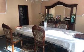 4-комнатный дом, 134 м², 5 сот., Целинная за 23 млн 〒 в Актобе